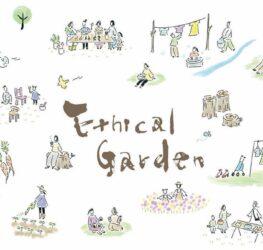 2021年7月24-25日エシカルガーデン(広島市西区:LECT)
